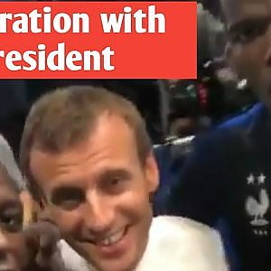 France Champion Paul Pogba dressing room celebration with President and team | FIFA World Cup 2018 - YouTube